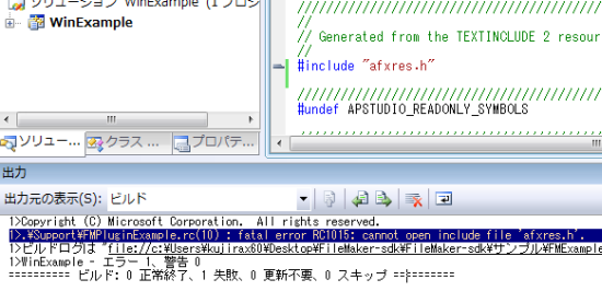 http://aoikujira.com/demo/hakkaku/rc/20080525_filemaker-comp-error.png