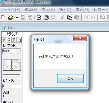http://aoikujira.com/demo/hakkaku/rc/20080525_hello.png