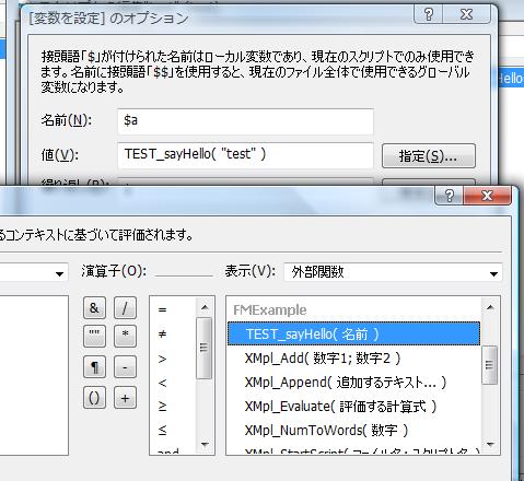 http://aoikujira.com/demo/hakkaku/rc/20080525_scriptmaker3.png
