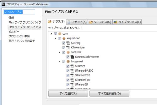 http://aoikujira.com/demo/hakkaku/rc/20080802_03-prop.png