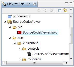 http://aoikujira.com/demo/hakkaku/rc/20080802_04-swc.png