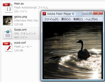 http://aoikujira.com/demo/hakkaku/rc/20081220a5FJv8-made.png