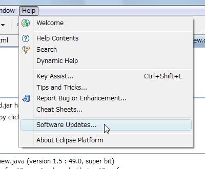 メニューメニューのHelpよりSoftware Updatesをクリック