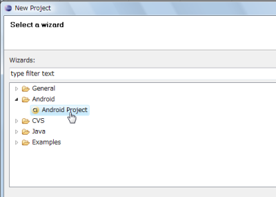 Androidプロジェクトをクリック