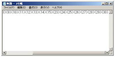 http://aoikujira.com/demo/hakkaku/rc/20090527XuSDKl-lua-notepad1to30.png