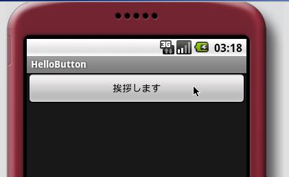 http://aoikujira.com/demo/hakkaku/rc/20090616YJnTA-run1.png