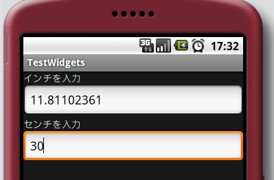 http://aoikujira.com/demo/hakkaku/rc/200907020OUeYw-EditText-Sample-cm-inch.png