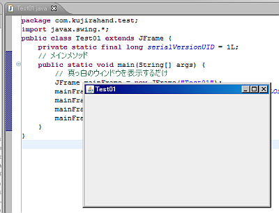 http://aoikujira.com/demo/hakkaku/rc/20090715GsiWjs-swing-jframe.png