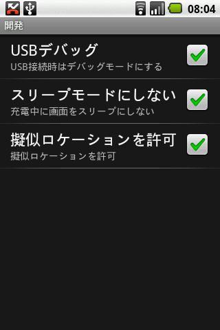 http://aoikujira.com/demo/hakkaku/rc/20090723a9tY49-dev-mode.png