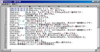 http://aoikujira.com/demo/hakkaku/rc/200907309ox5Wo-bot-cap.png