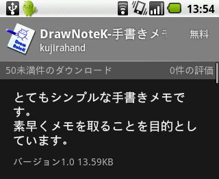 http://aoikujira.com/demo/hakkaku/rc/20090815_gUy6-market-mini.png