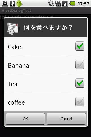 http://aoikujira.com/demo/hakkaku/rc/20090815d4PMor-checkboxdialog.png