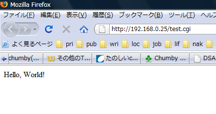 http://aoikujira.com/demo/sozai/20081129hOKyW-chumby-hello.png